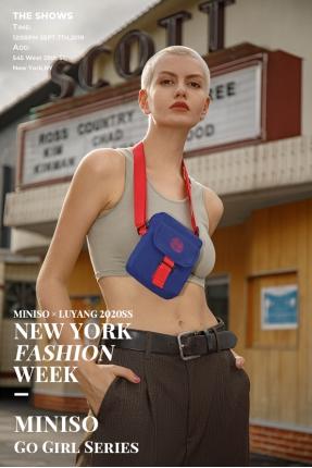 名创优品携Go Girl系列新品登上2020纽约时装周