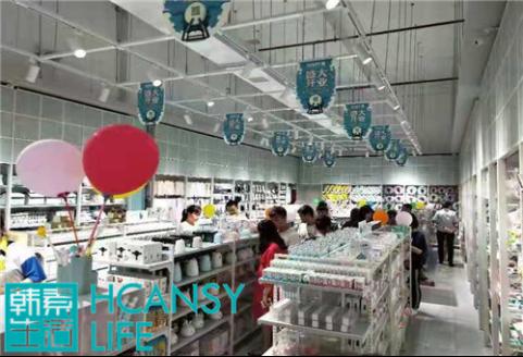 http://www.xiaoluxinxi.com/riyongbaihuo/309201.html