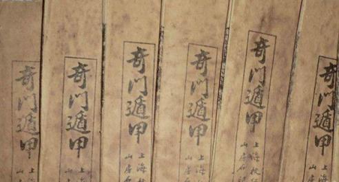 张景宽风水奇门:办特色神数奇门班,以30多年实战案例展现奇门风采