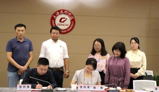 上海建桥学院与世纪明德校企合作签约仪式在上海成功举行