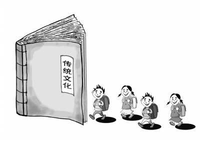 甘晨力:弘扬优秀传统文化 薪火相传从教育做起
