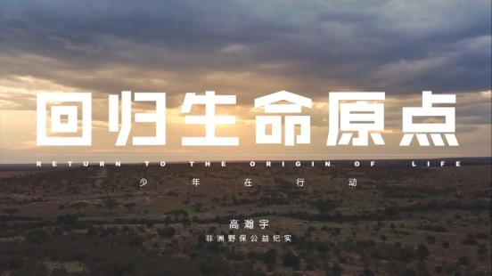 全新娱乐斩获第八届TopDigital双项创新营销大奖