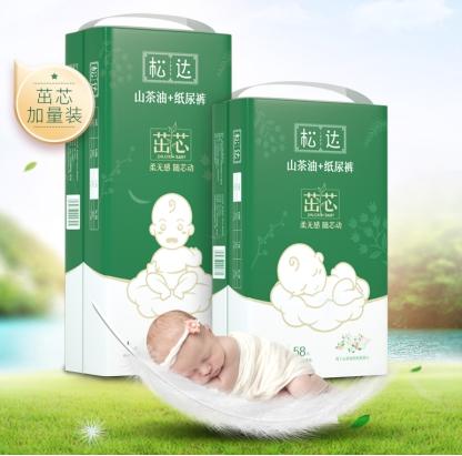松达山茶油+纸尿裤双重护臀有效预防夏季尿布疹