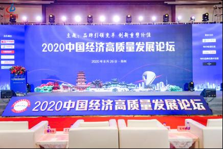 """美康严选斩获""""2020金典奖·全国公众满意优秀企业""""三个重要奖项!"""