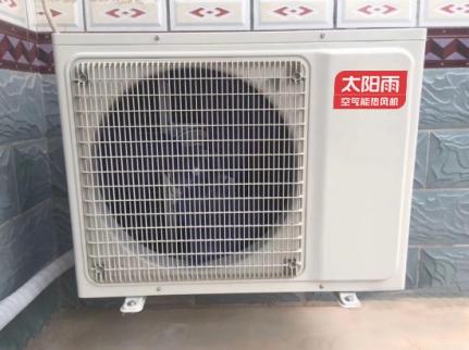 2020年完成2.6萬戶雙替代改造,空氣源熱泵熱風機助力靈寶市清潔取暖