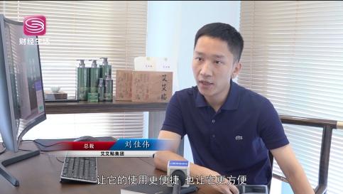 艾艾贴:献礼深圳40周年,以创新驱动艾灸行业焕发活力