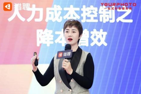 猎聘HR论坛走进北京,聚焦企业招聘趋势和人力成本控制