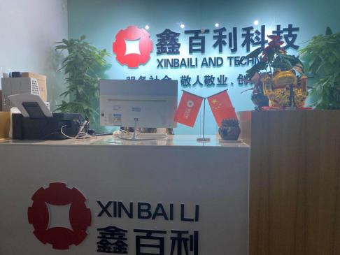 贵州鑫百利机械设备有限公司实力强大,市场广阔